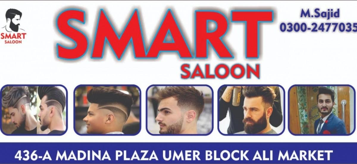 smart-saloon-small-0