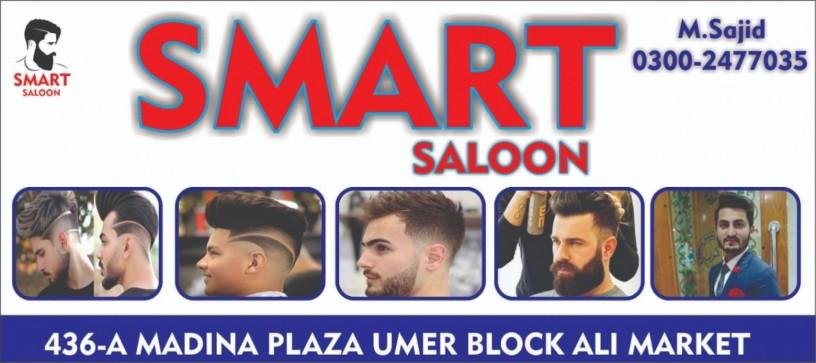smart-saloon-big-0
