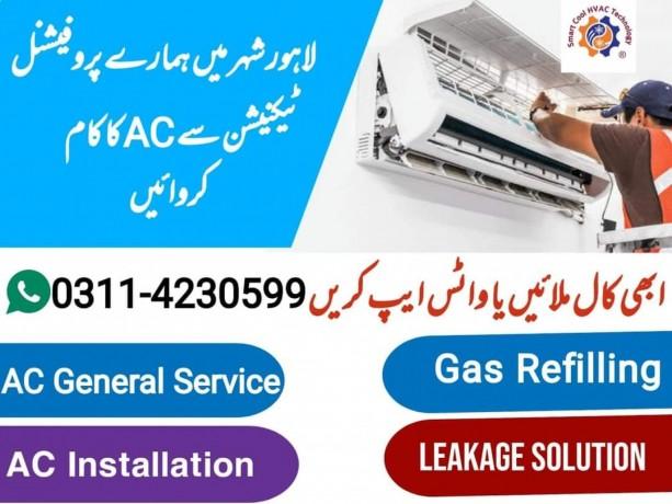ac-service-home-work-big-0