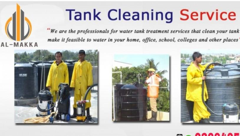 al-makka-water-tank-cleaning-water-tank-cleaner-big-0