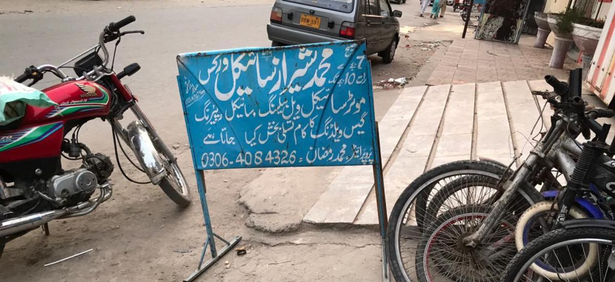 m-shiraz-auto-repair-kachi-kothi-nawab-town-small-0