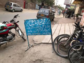 M Shiraz Auto Repair - Kachi Kothi Nawab Town
