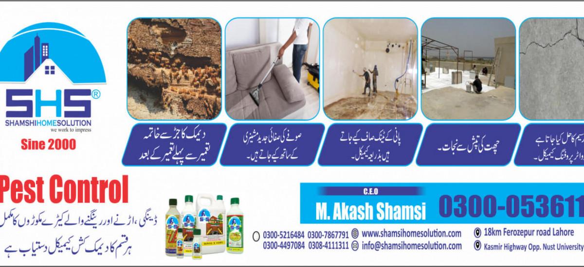 shamsi-home-solution-pest-control-small-2