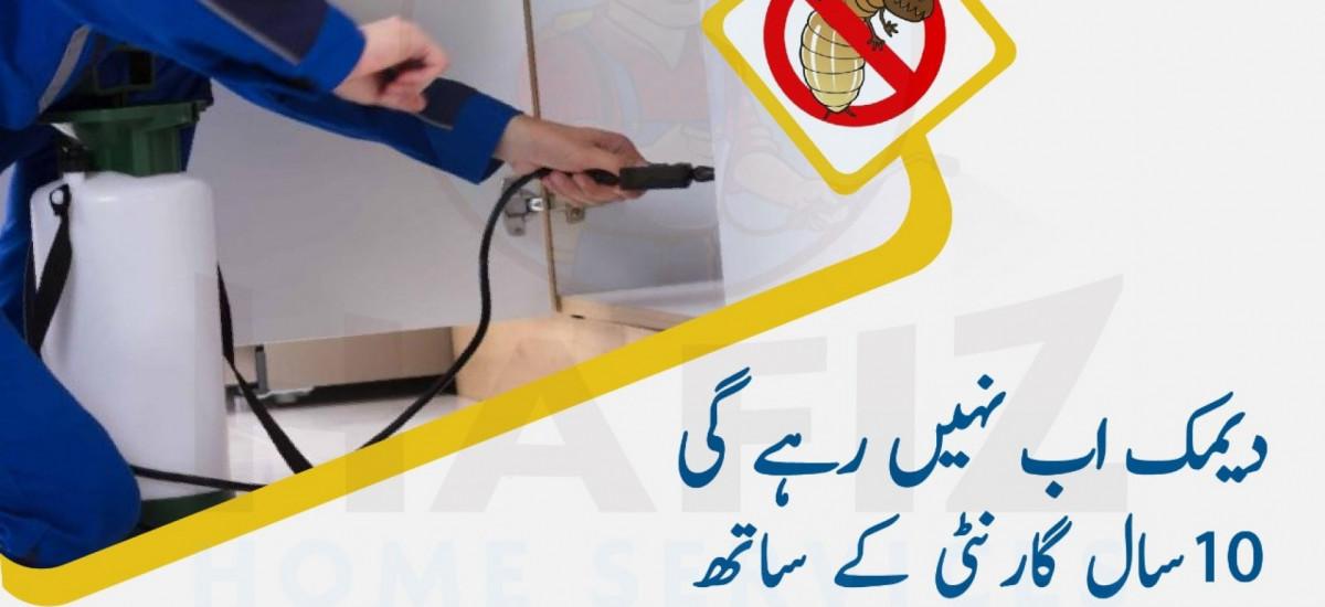 hafiz-home-services-pest-control-small-0