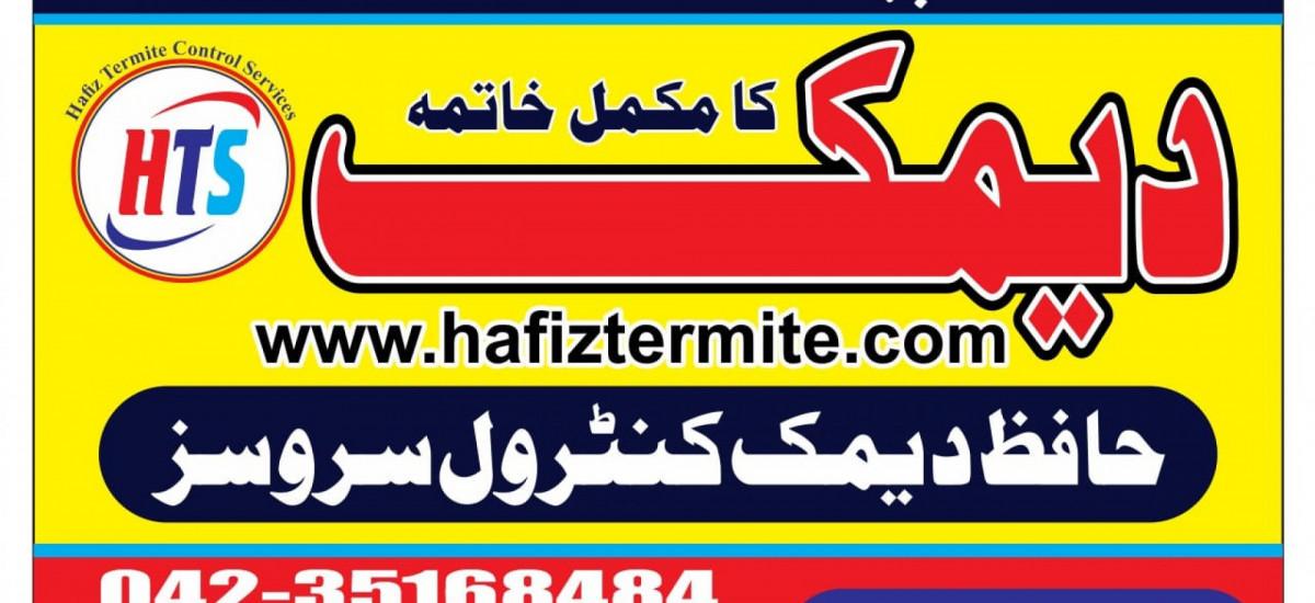 hafiz-pest-control-pest-control-small-3