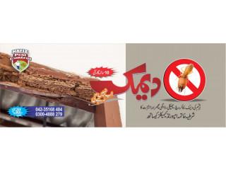 Hafiz Pest Control - Pest Control