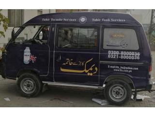 Tahir Pest Control Services Lahore - Pest Control
