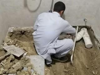 Plumber - Junaid - Iqbal town