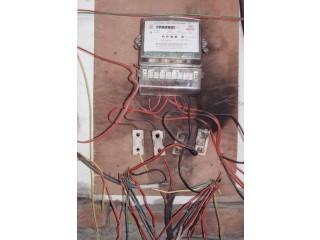 I am Electrician - Iqbal Town - UPS, Geazer, Instant Geazer