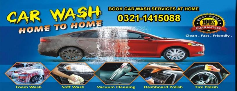 car-wash-in-lahore-car-wash-service-big-0