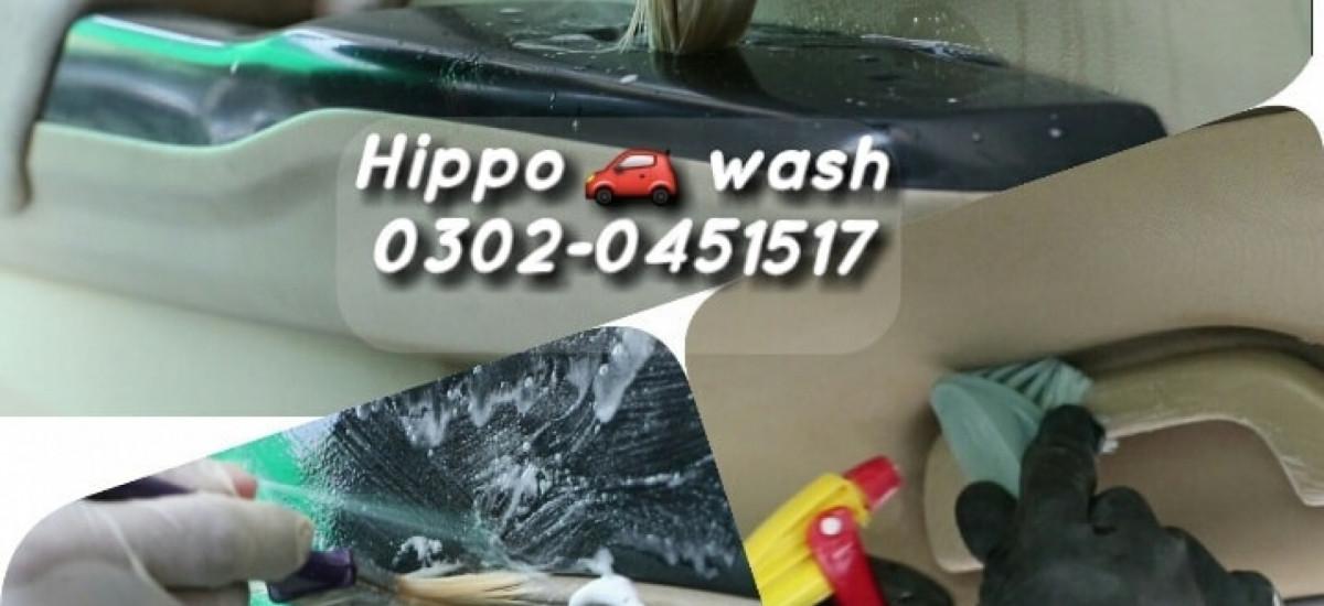 hippo-car-wash-pvt-ltd-car-wash-service-small-0