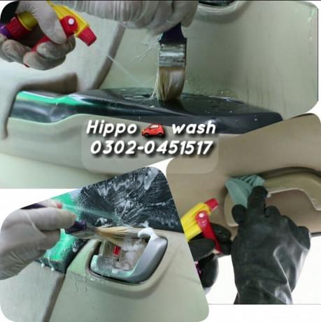 hippo-car-wash-pvt-ltd-car-wash-service-big-0