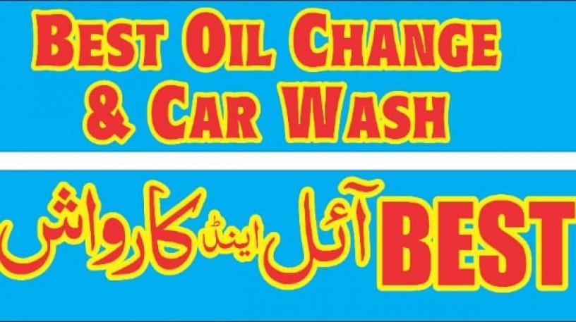best-oil-and-car-wash-car-wash-service-big-0